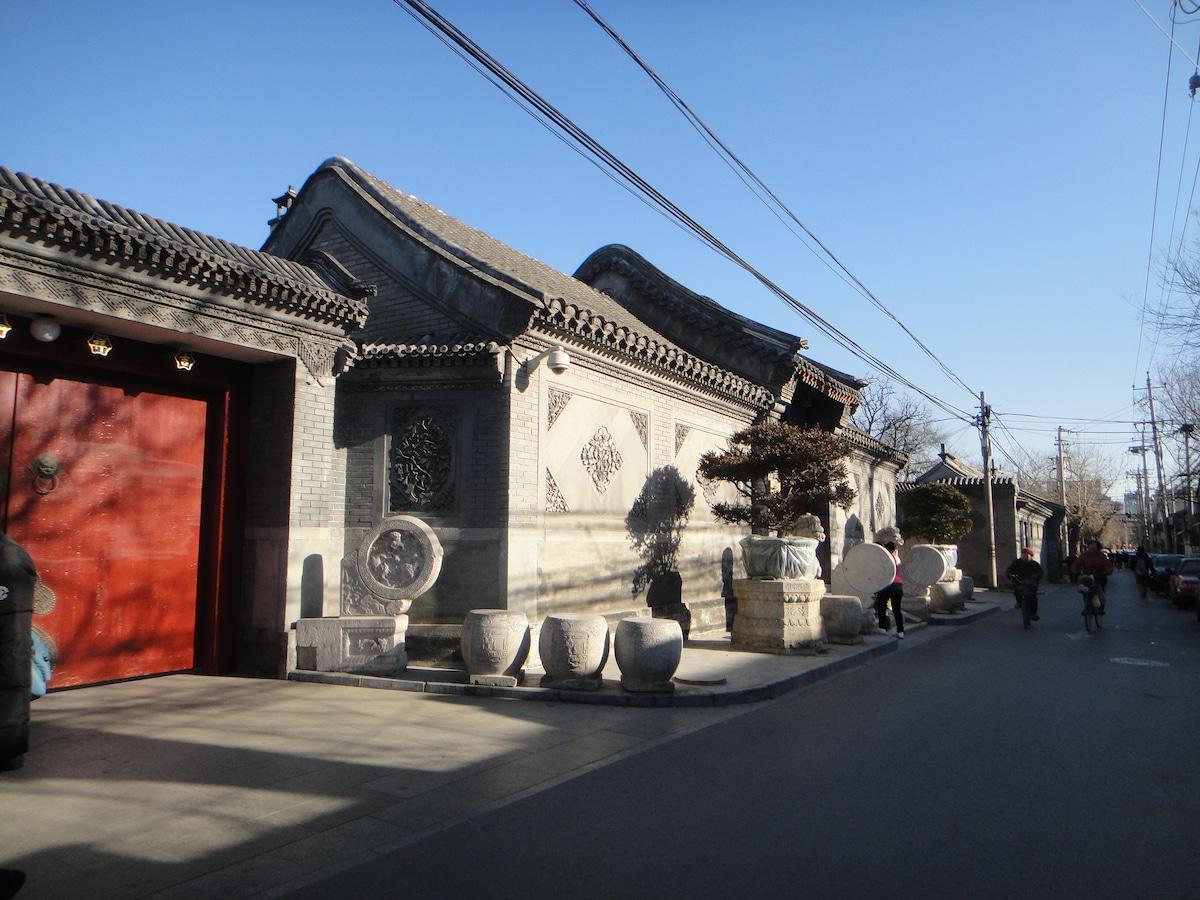 北京胡同人家——闹中取静的乾隆赐第旧址