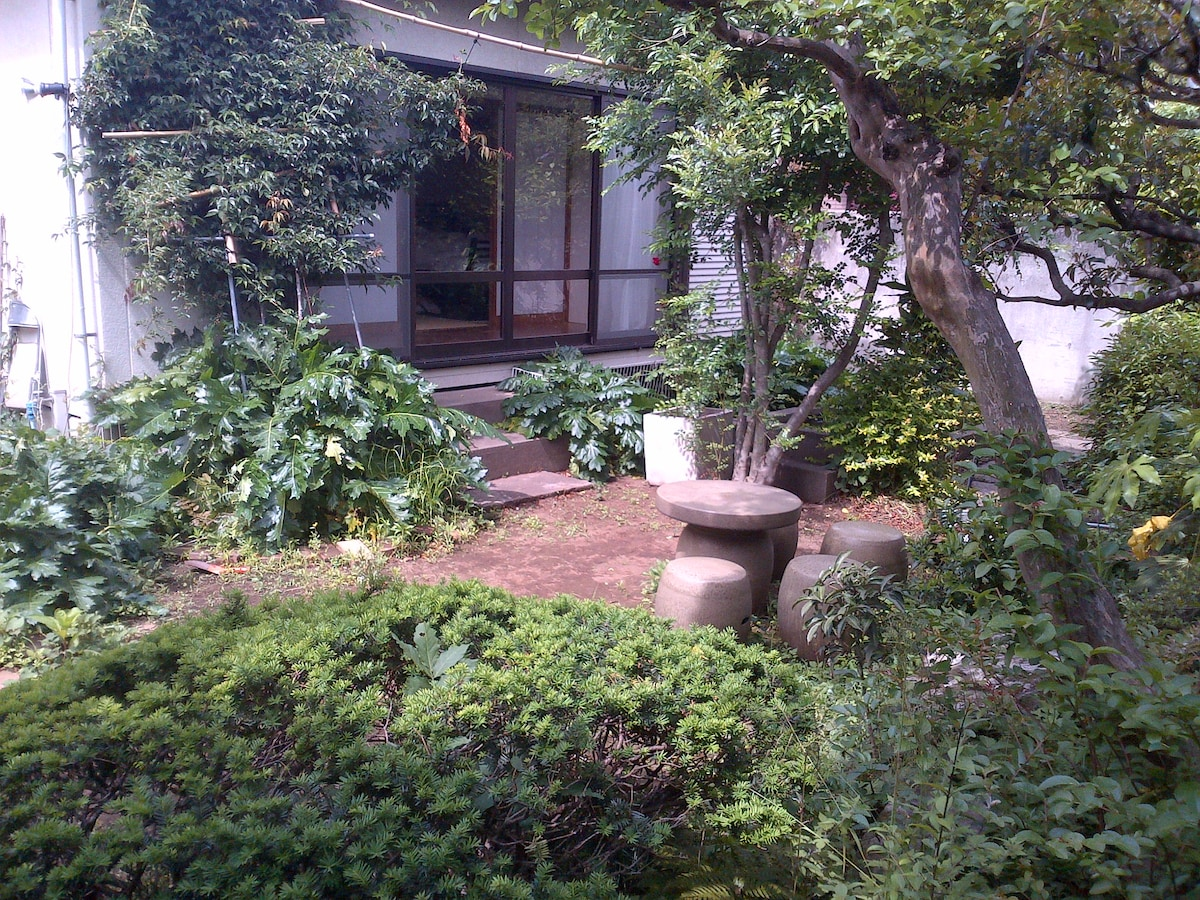 Japanese Style House with Garden