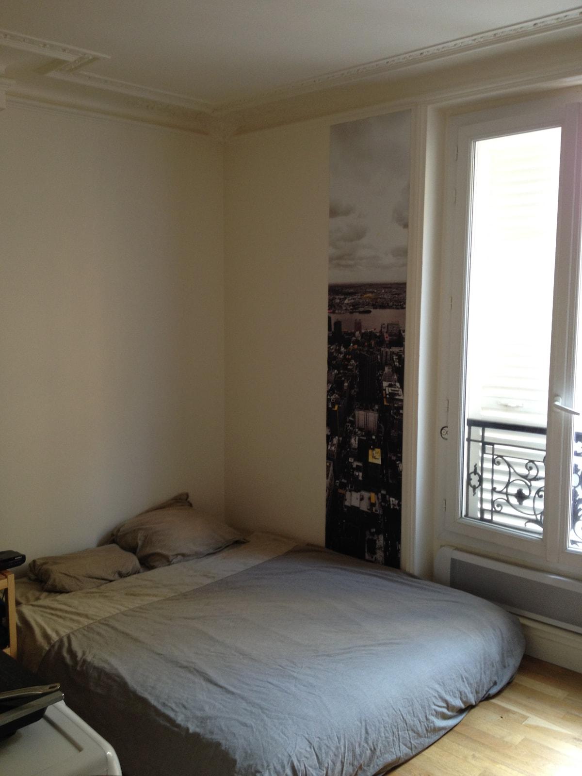 Paris Porte Maillot - Studio neuf