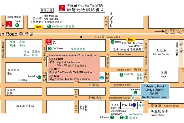Clean 5mins to MTR walk up 1f, Rm 3