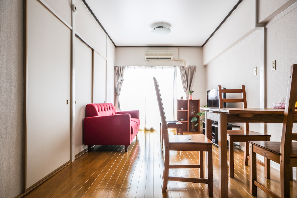 Spacious Apartment: 5min to Shibuya