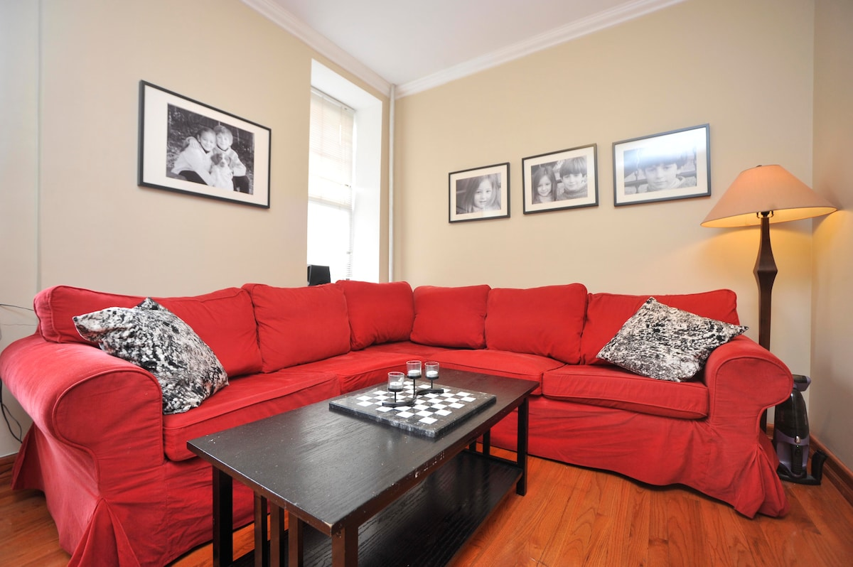 AWESOME 2BR UPPER WEST SIDE HOME!!!