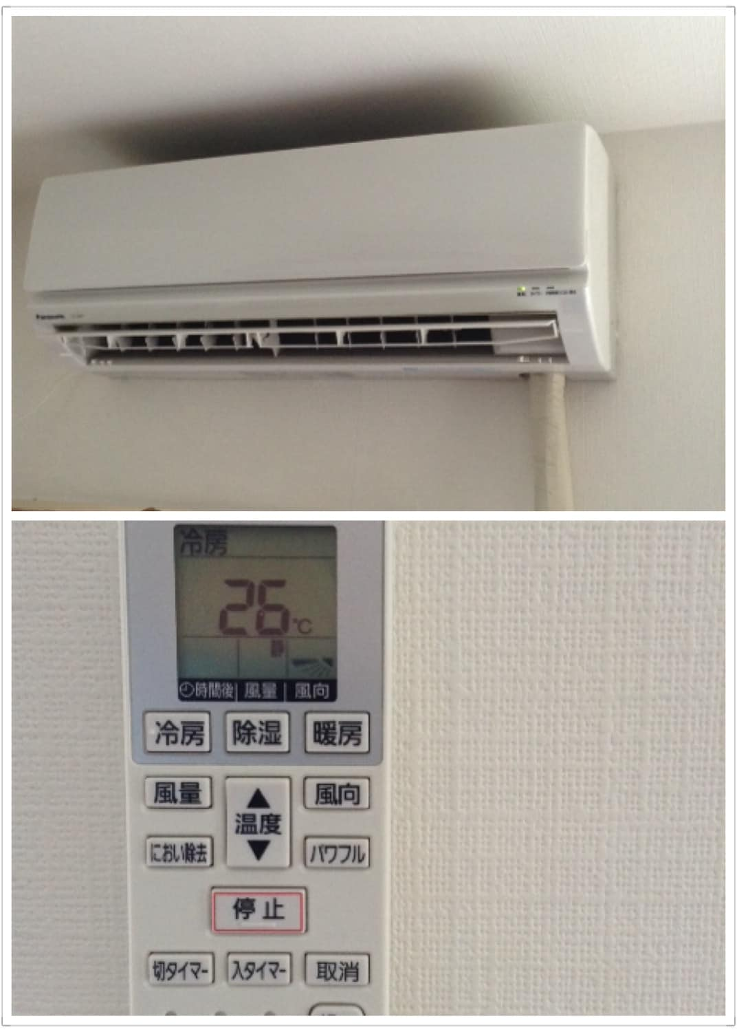 New Air Conditioner since 2Aug 2014. Dear guests please enjoy cool summer at my apartment.