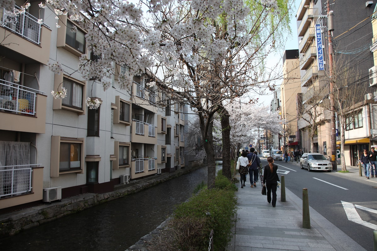 Our apartment building on Kiyamachi street next to Takegase-gawa river