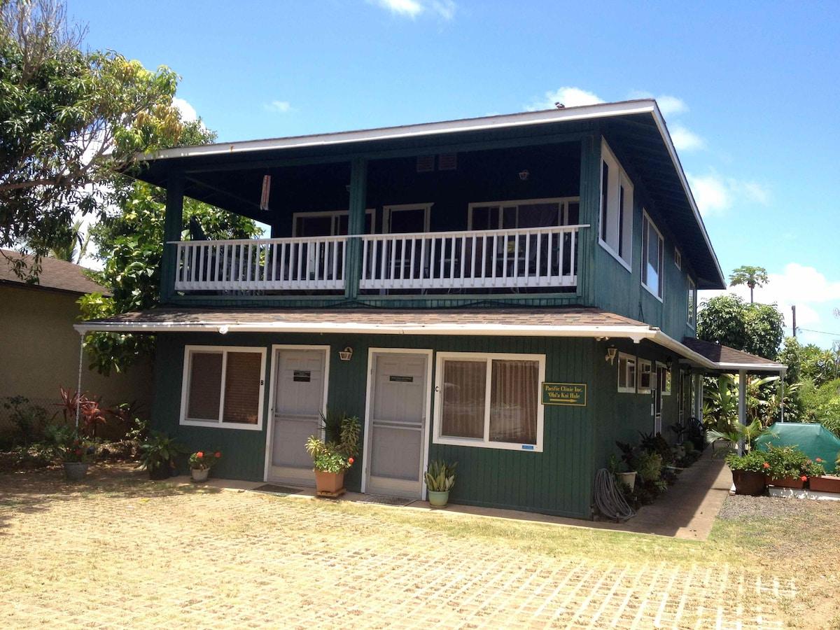 Hale Kapaa Kauai HI Coconut Coast