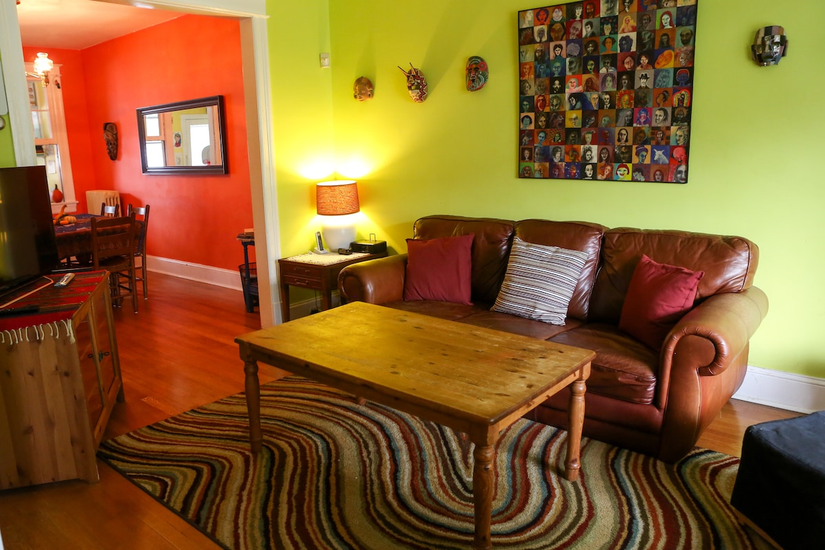 3BR house 20 min. from White House!