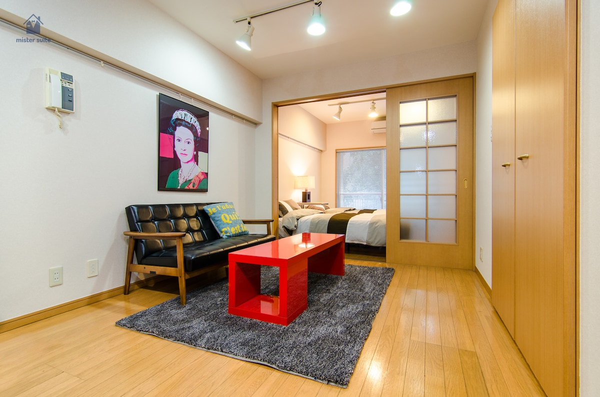 2 Beds & Pocket WiFi - Shibuya