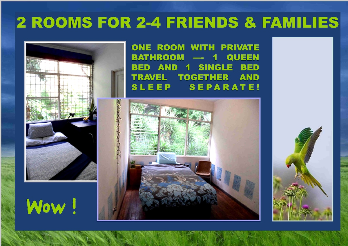 2 Rooms Travel Together in San Jose