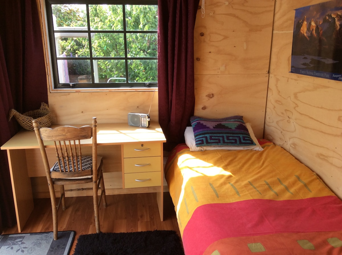 single room with own toilet /access