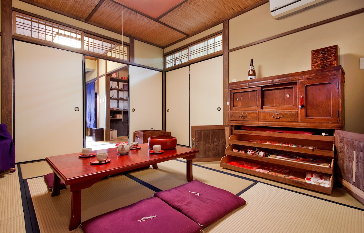 Private traditional Ryokan in Kobe