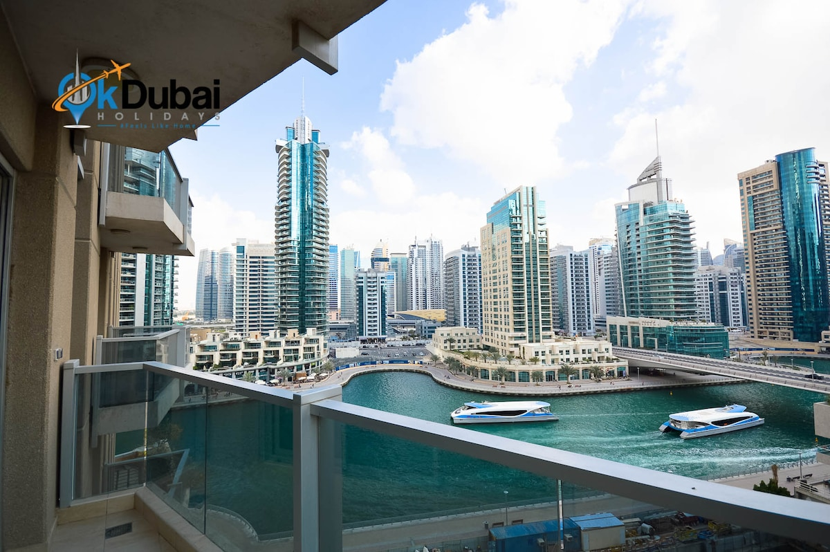 2 BR with Stunning Marina view