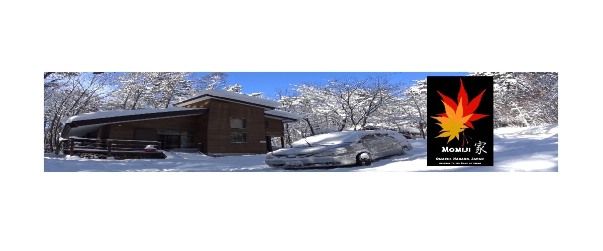 Momiji Lodges (Y6500 / person / nt)