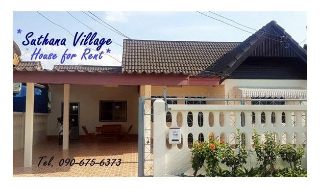 Suthana Village's House for rent!