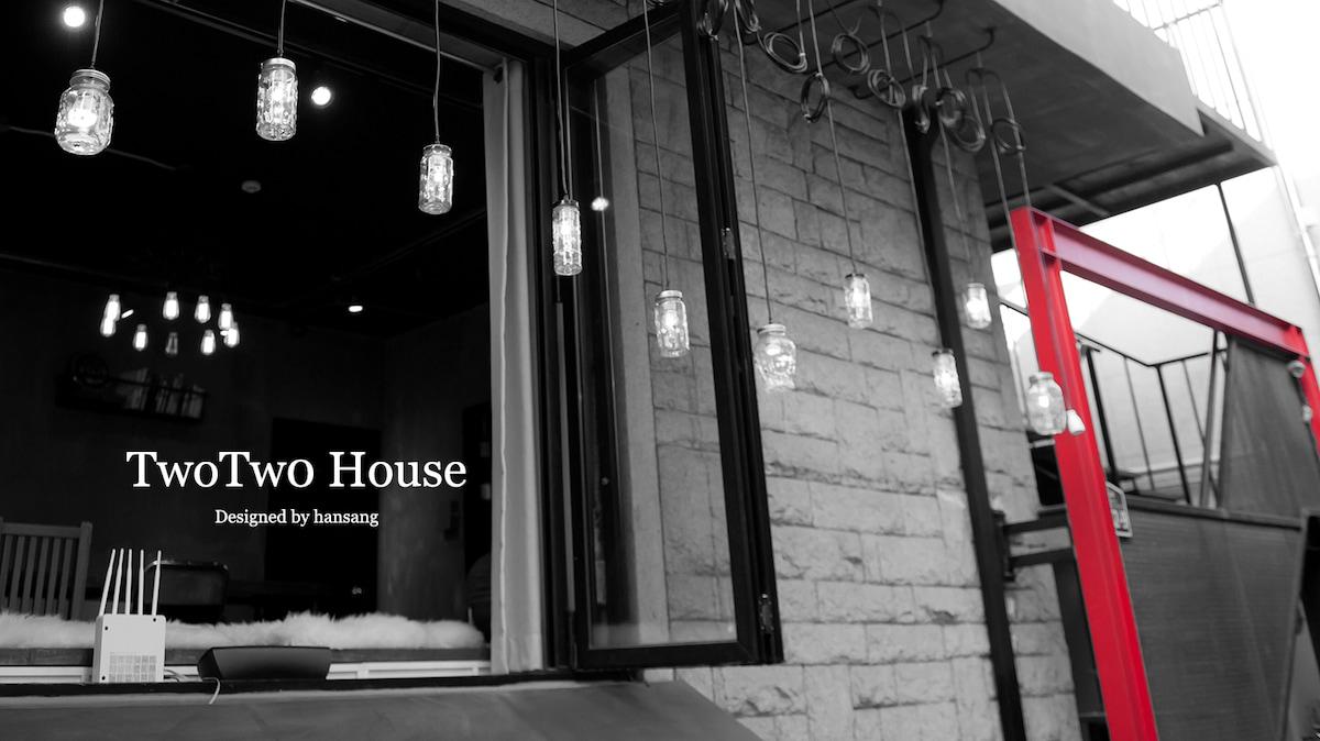 Hongdae design house