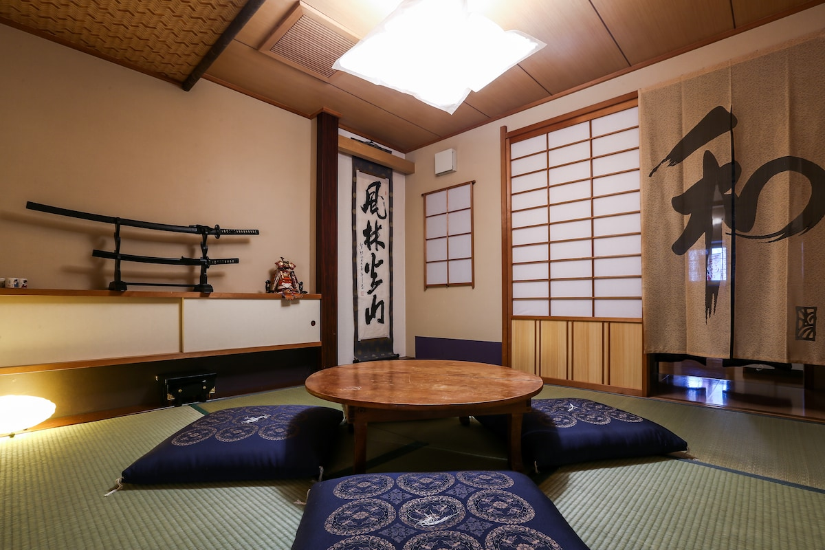 THE  SAMURAI HOUSE @ SHINJIUKU