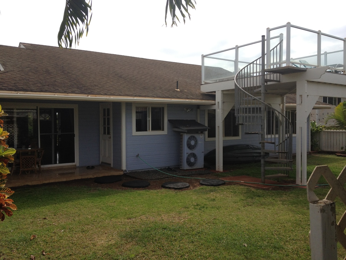 Paia Home for rent