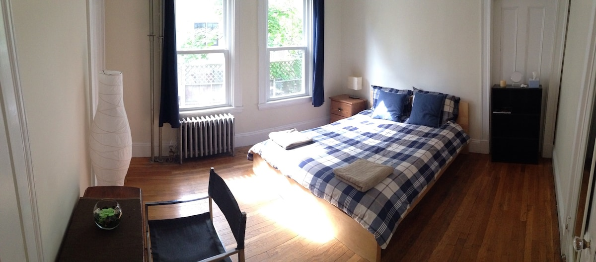Room 15min from Harvard & MIT