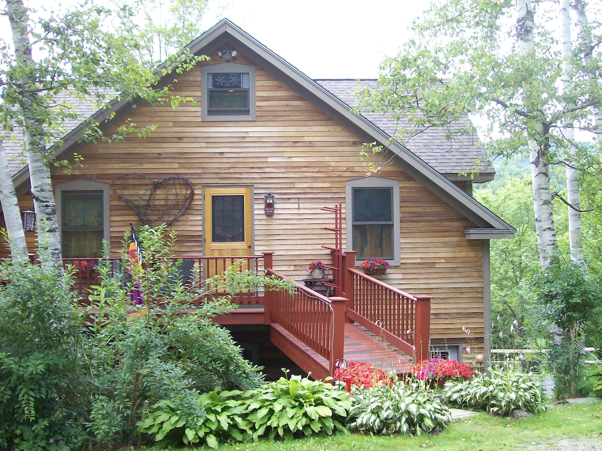White Birch Cottage(Sugarb,Madrivr)