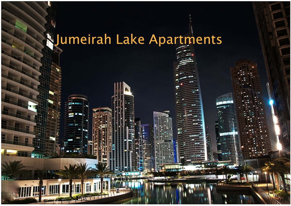 Jumeirah Lake Apartments