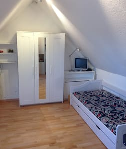 Messezimmer, B&B, Kurzurlaub, Room for Fairs - Hannover