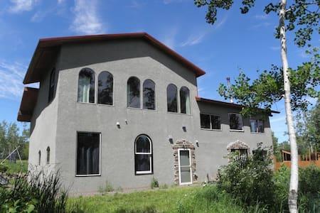 Borealis Eco Home - Two Harbors - Casa