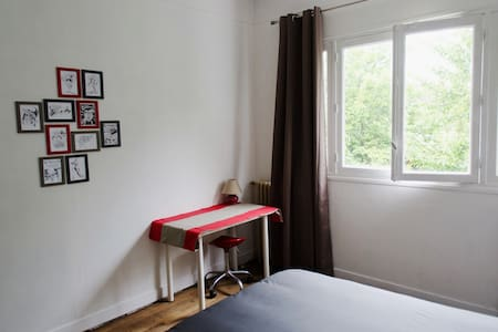 Chambre dans une grande maison meulière (Plateau) - Vitry-sur-Seine - House