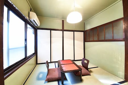 ☆13★Kyoto Kiyomizu Guest House Private room for 2p - Apartment