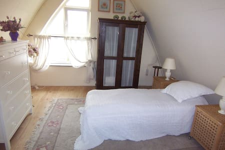 Nice & cosy room close to the city of Rotterdam - Flat