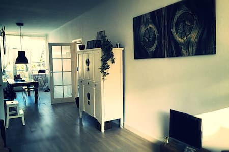 Cosy apartment near city and sea - Rijswijk - Apartment