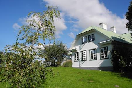Historischer Hof mit Halligblick - Reußenköge - Apartment