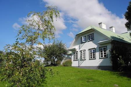 Historischer Hof mit Halligblick - Apartment