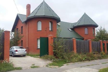 Comfortable house near Moscow - Rumah
