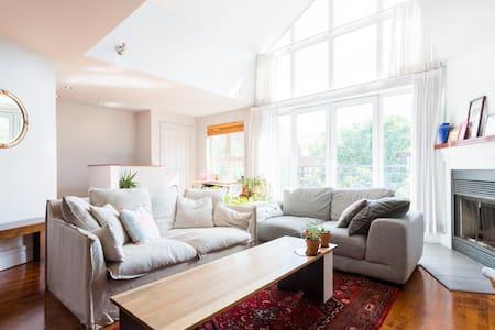 Lovely condominium set in the heart of Mile End - Montréal - Condominium