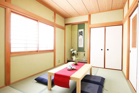 9 beds 10 guests! Perfect for traveling in Kyoto - Fushimi-ku, Kyōto-shi - Dům