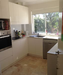 Beautiful apartment with the best location! - Apartment