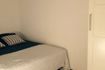 Pleasant double bedroom in a lovely flat Barcelona - Barcelona - Apartment
