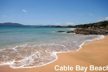 Cable Time - Modern Clean Studio + Spa Pool - Cable Bay