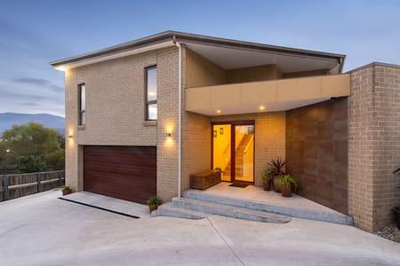 Bellerive, Hobart: Modern Private Quiet Convenient - Bellerive