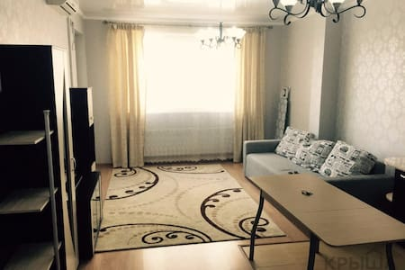 Cosy  appartment in Almaty - Daire