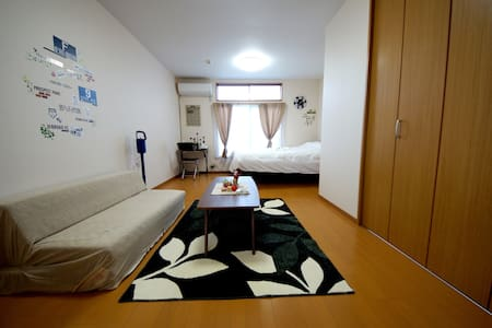 Spacious Apartment next to Sanjo! - Apartment