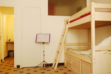 Appartement en plein centre historique d'Aubenas - Apartment