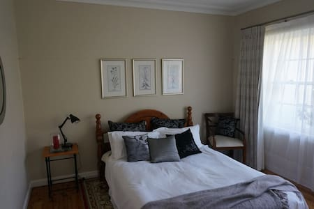 Double room in West Pennant Hills - West Pennant Hills - Hus