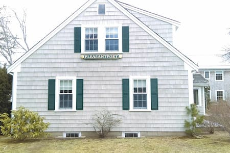 Harwichport Vacations - Harwich - Maison