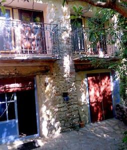 Casa Rural La Font - La Marina Alta - Huis