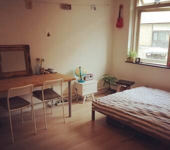 Privé kamer voor tijdens de vierdaagse! - Apartemen