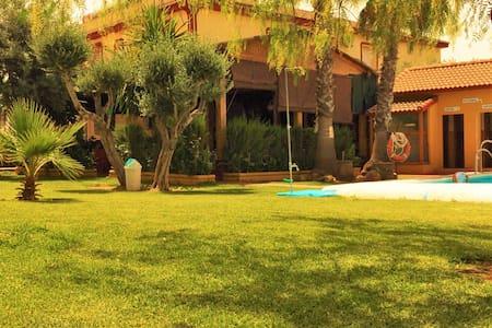 Hostal Restaurant Al-Andalus S.4 - La Guijarrosa - Overig