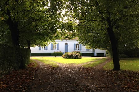 Ferme de Beaupré - Sonatine - Bed & Breakfast