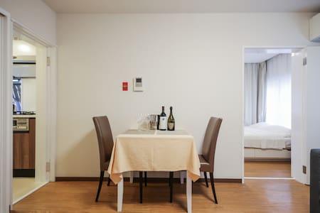 Roppongi sta. 5min w/ Free Wi-Fi - Appartement