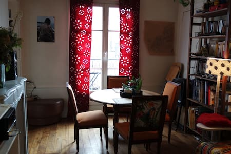 Room in apartment - Paris - Apartment