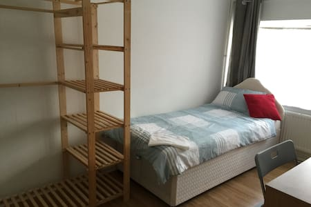 Ensuite Single Elstree Borehamwood - Casa